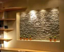 Дизайн стены под телевизор. 61617