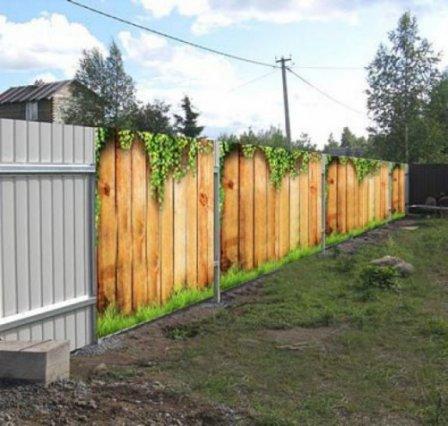 баннер на забор продается дом фото перевожу счета