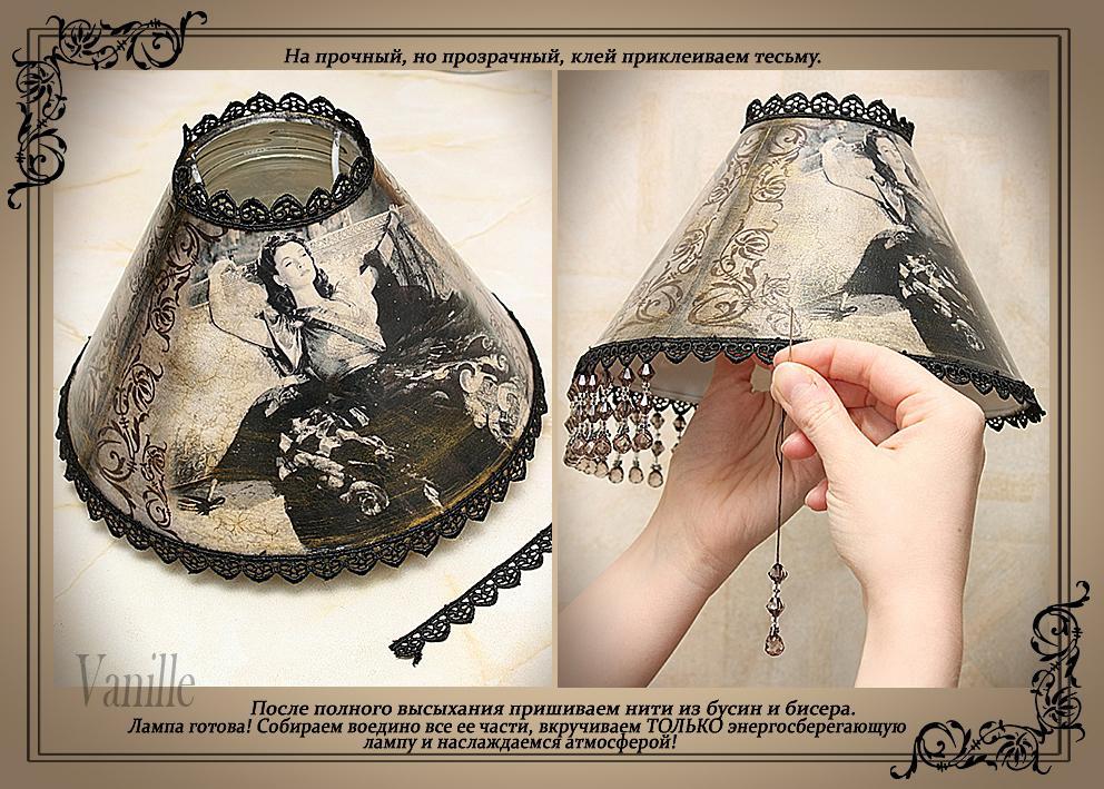 Декупаж абажура лампы настольной 38