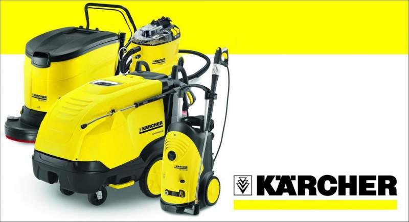 Мы продаём и ремонтируем Karcher