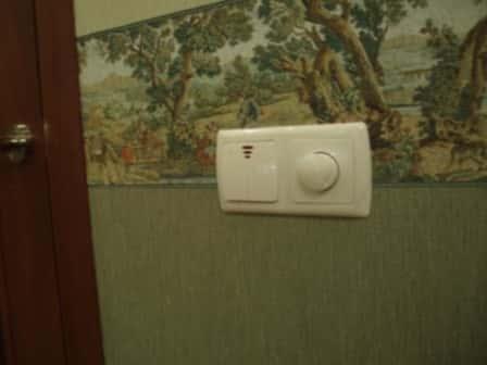 Как опустить выключатель?