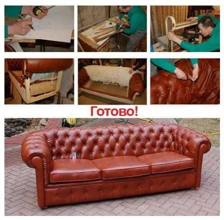 Почему перетягивать мебель лучше в мастерской?