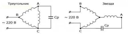 Схема подключения электродвигателя 380 на 220