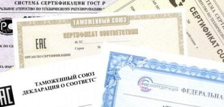 Сертификация сварочной маски