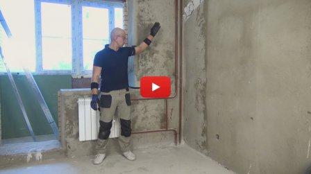 Рациональная отделка стены в комнате - видео