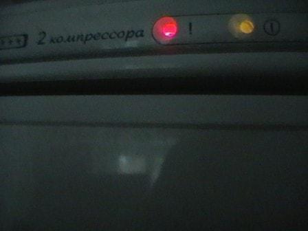 Горит или мигает красная лампочка в холодильнике Атлант