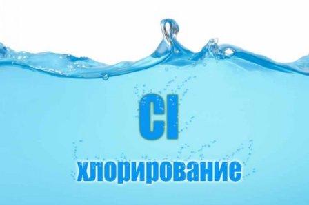 Как очистить воду в колодце?
