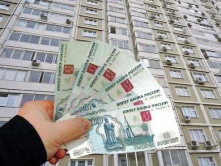 Безопасная ипотека с ипотечным страхованием