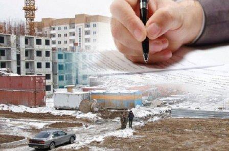 Подводные камни закона о долевом строительстве №214-ФЗ