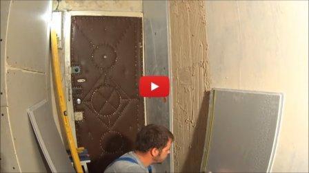 Утепление стен квартиры изнутри. Практические советы (видеоурок)