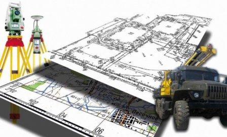 Важность инженерных изысканий в строительстве