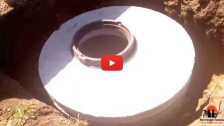 Вечная выгребная яма, не требующая откачки долгие годы - видео