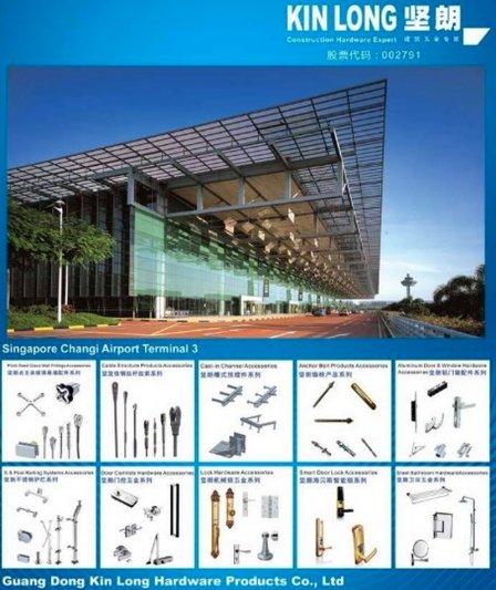 KIN LONG - фурнитура для архитектурного остекления