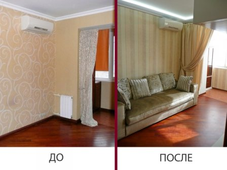 Косметический ремонт квартиры (с фото)